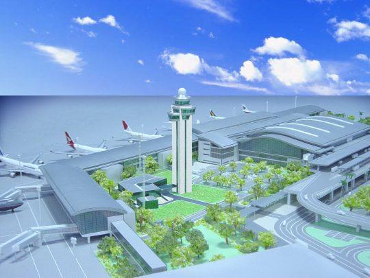 Nhà ga T2 sân bay Tân Sơn Nhất